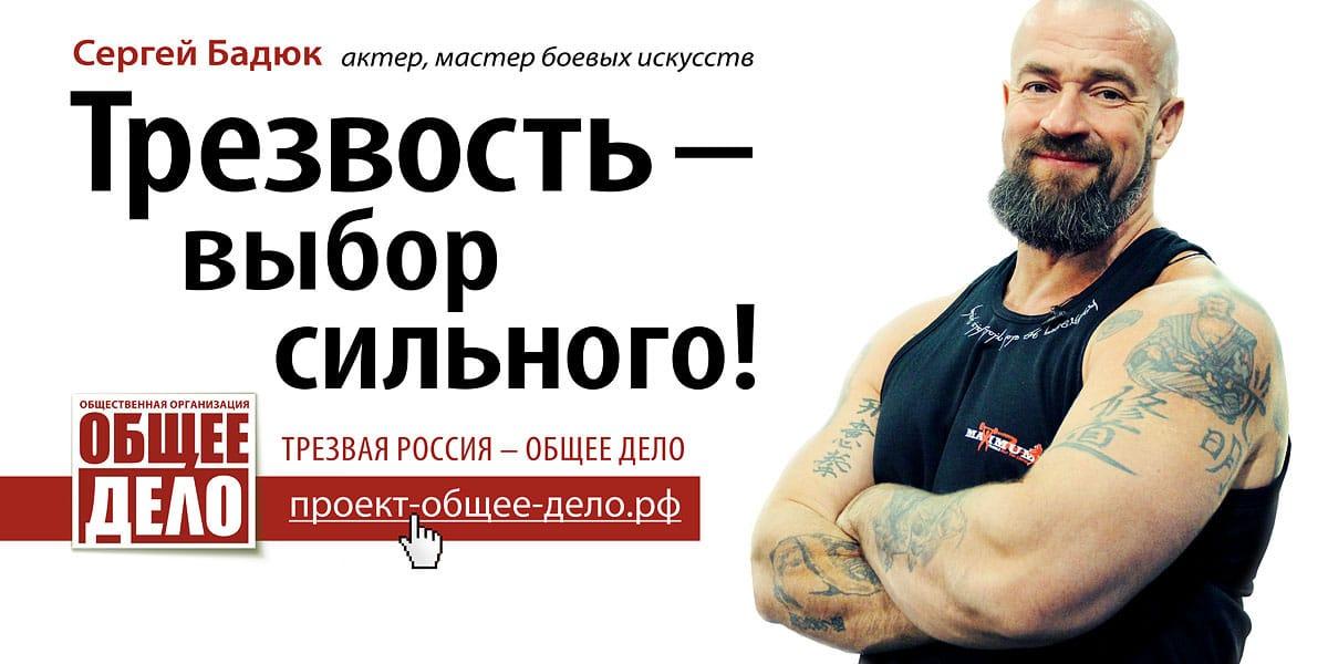 Фильм советского союза про алкоголизм