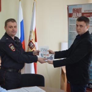 Докладная записка «О порядке организации взаимодействия Внутренних Войск РФ с ОО «ОБЩЕЕ ДЕЛО»