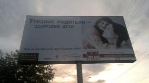 Баннер Общего Дела Чебоксары