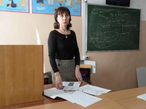 Супранович Ольга