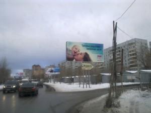 г. Самара баннер на улице Владимирская на пересечении с ул.Урицкого в сторону к улице Пензенской