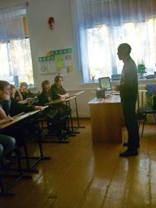 Проект Общее Дело в МОУ СОШ № 5 г. Еманжелинска, Челябинской области