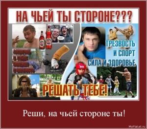 Бычкова Евгения 8 а