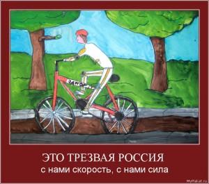 Овчинников Александр 5а