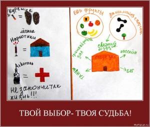 Пустынникова Анна_5б