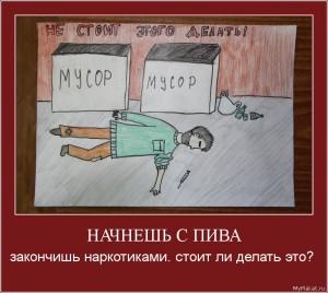 Федулова Александра 6а