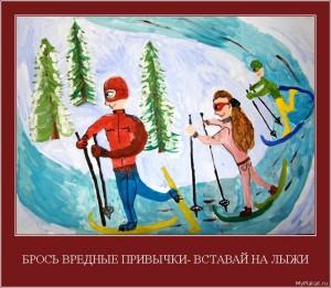 Чанчин Егор 5б