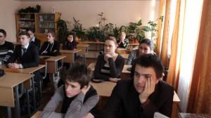 Школа №225 Санкт-Петребург 9 класс