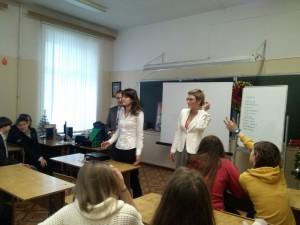 школа 225 Санкт-Петербург