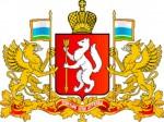 Герб Свердловская область