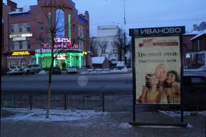 пр. Ленина, ост. Кинотеатр Центральный (из центра) у м-на Кооператор