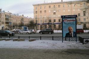 пр. Ленина, ул. Октябрьская перекресток (в центр) м-н Урожай