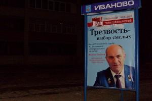 ул.Богдана-Хмельницкого-ост.-Пл.-Победы-из-центр-за-ост.