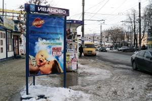 ул. Свободы, ост. Кинотеатр Спутник (из центра) за ост.