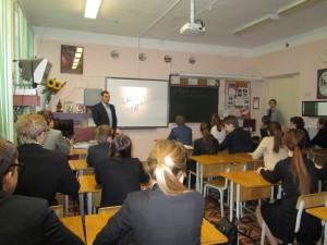 Школа №46 Санкт-Петербург
