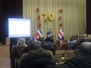 Школа №48 Санкт-Петербург