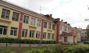 Фото школы 48 ижевска