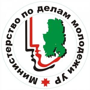 мин.молодежи УР