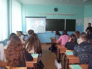 учащимися 9-х классов средней школы № 19 г. Кинешма