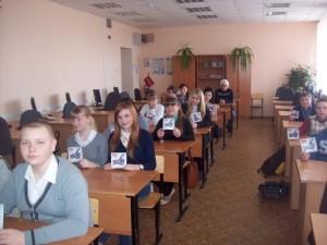 занятие  Общее Дело в школе №2 г.Кинешмы
