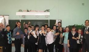 Школа 131