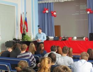 в гимназии №272