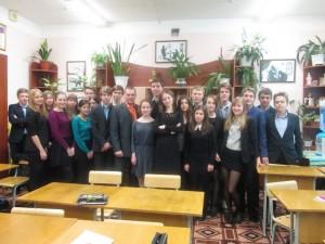 школа № 46 10а Общее Дело Петербург
