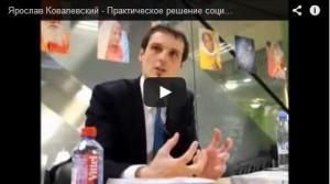 В буквоеде Ярослав Ковалевский