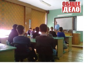 Александр Сажин проводит лекцию
