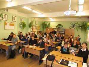 школа № 582 Санкт-Петербург