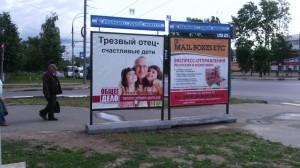 ул.Лежневская, ТЦ Бимарта,(из центра) (2)