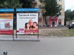 ул. Лежневская, ост. Автовокзал ,(в центр) д175 (1)