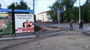 ул. Ташкентская, 7 гор.больница (1)