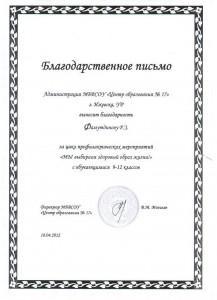 01-центр_образования_17