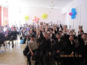 бщее дело школа-интернат деревня Новокабаново Краснокамского района