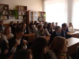 Общее дело школа 11 города Костромы