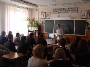 Общее дело школа 11 города Костромы Горский Константин