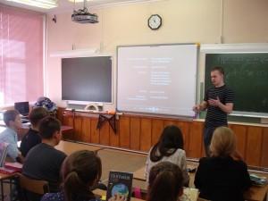 Общее дело школа 11 города Костромы Па