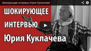uriy_kyklachev