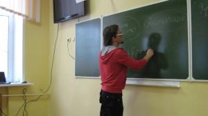 Общее дело Кострома школа №3 Александр Касс