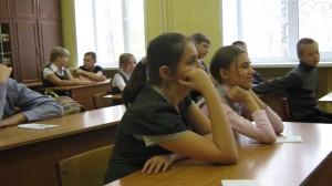 Общее дело Кострома школа №3