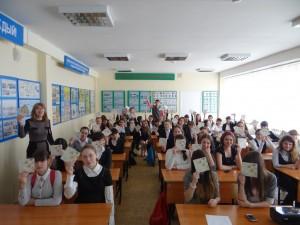Общее дело в школе №12 города Нефтекамска Ильнур Шавалиев
