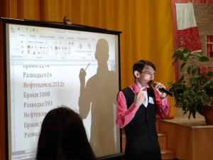 """Общее дело в школе №15 поселка """"Энергетик"""" Ильнур Шавалиев"""