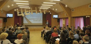 Общее дело Петербург конференция антиспайс