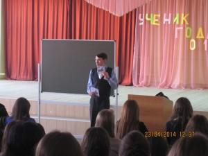 Общее дело в школе №13 города Нефтекамска Ильнур Шавалиев