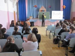 Общее део в школе №14 города Нефтекамска Ильнур Шавалиев