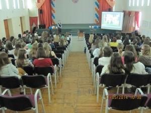 Общее дело в лицее №1 города Нефтекамска Ильнур Шавалиев