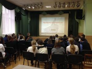 Общее дело в гимназии №1534 города Москвы Ярослав Ковалевский