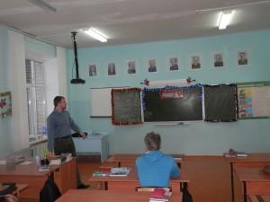 Общее дело в Школе №10 города Костромы Тихомиров Сергей