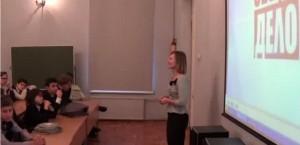 Встреча в Русской Гимназии при Государственном Русском Музее